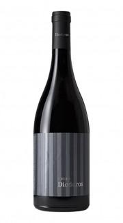 Delicio Rosato Terre Siciliane IGP 2017