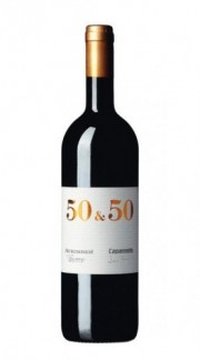 """50&50"" Vino di Toscana Rosso IGT Avignonesi 2015"