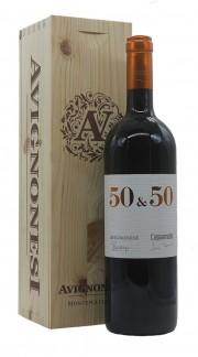 """""""50&50"""" Vino di Toscana Rosso IGT Avignonesi 2015 - Cassa di Legno con Cavatappi in OMAGGIO"""
