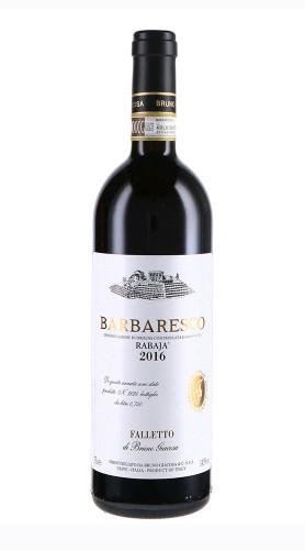 Barbaresco 'Rabajà' Bruno Giacosa 2017