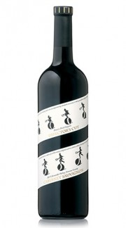 """Alexander Valley Cabernet Sauvignon """"Director's Cut"""" FRANCIS FORD COPPOLA WINERY 2015 - 75 Cl"""