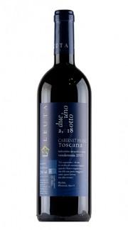 """2,618"" Cabernet Franc Toscana IGT Leuta 2016"