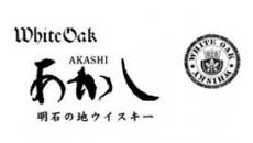 White Oak Distillery - Akashi